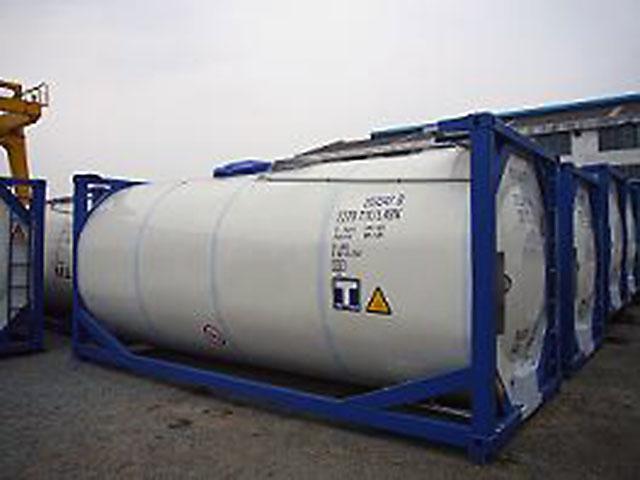 ISO tank containers, Quantum tanks